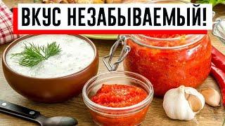 Аджика Фирменный рецепт