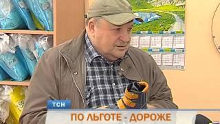 видео Ортопедическая обувь для инвалидов