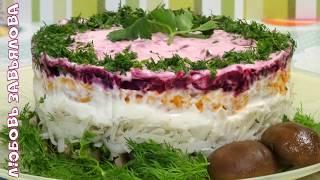 Салат Грузди под шубой постный на Новый год/Salad Gruzdi (mushrooms) under a fur coat