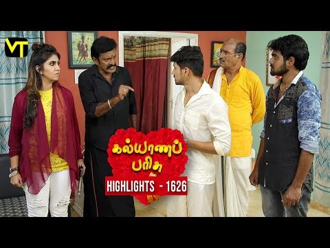 Kalyanaparisu Tamil Serial Episode 1626 Highlights on Vision Time. Let's know the new twist in the life of  Kalyana Parisu ft. Arnav, Srithika, Sathya Priya, Vanitha Krishna Chandiran, Androos Jesudas, Metti Oli Shanthi, Issac varkees, Mona Bethra, Karthick Harshitha, Birla Bose, Kavya Varshini in lead roles. Direction by AP Rajenthiran  Stay tuned for more at: http://bit.ly/SubscribeVT  You can also find our shows at: http://bit.ly/YuppTVVisionTime   Like Us on:  https://www.facebook.com/visiontimeindia