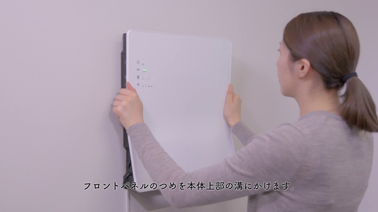 KL-W01カンタン壁取付動画【石膏ボード編】