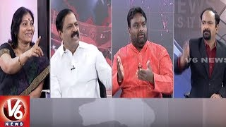Special Debate On Jnanpith Award Winner C Narayana Reddy | Good Morning Telangana | V6 News