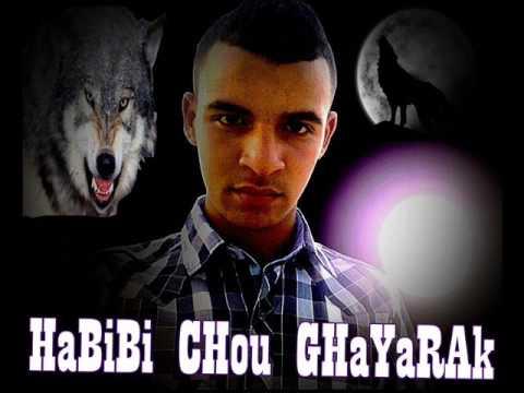 CHANSON CHEB MOURAD HABIBI CHOU GHAYARAK