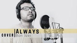 Bon Jovi - Always( Acoustic Cover ) | Bonjovi-Always Unplugged Cover | The Acoustican Guitar Classes