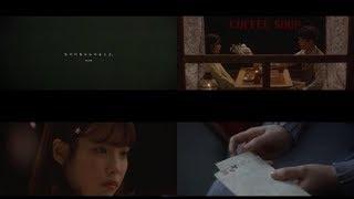 아이유, 故김광석 22주기 추모..'잊어야 한다는 마음으로' 공개 - koreanbiz