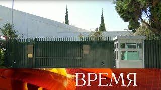 Смотреть видео Россия высылает двух греческих дипломатов. онлайн
