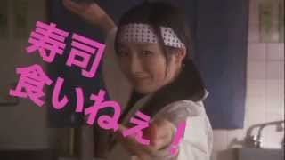 映画「デッド寿司」web予告編 DEAD SUSHI web trailer