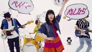 """ポップでポップなバンド""""、Shiggy Jr. 3rd Single 「恋したらベイベー-EP..."""
