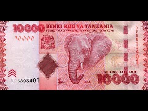 Коллекция банкнот Африки  часть1    Banknotes of African countries part1