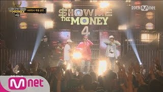 TabloXJinusean Producers Special Stage EP 04