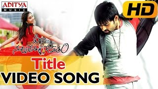 Pilla Nuvvu Leni Jeevitham Movie Title Video Song || Pilla Nuvvu Leni Jeevitham Video Songs