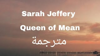 Sarah Jeffery - Queen of Mean مترجمة
