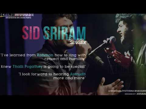 Adiga Adiga song from Ninnu Kori|| Singer Sid Sriram