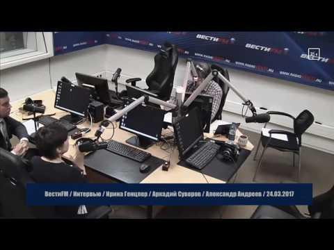 Пути оптимизации расходов на ЖКХ. Мнения специалистов. 24.03.2017