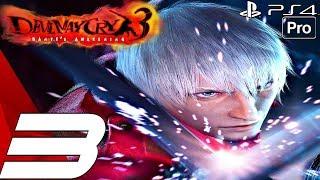 Devil May Cry 3 HD - Gameplay Walkthrough Part 3 - Vergil Boss Fight (Remaster) PS4 PRO
