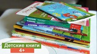 Детские книги 4 +: КОСМОС, математика, ДИНОЗАВРЫ. Первые прописи и 3D раскраски