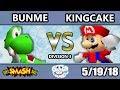GOML 2018 - BunMe (Yoshi) Vs. KingCake (Mario) SSB64 Division 3
