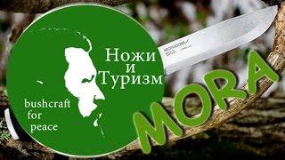 Morakniv выпустили новый нож Фултанг для бушкрафта Garberg
