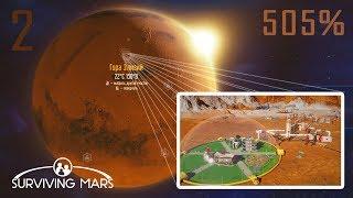 СТАРТ: ФИНАНСЫ ИЛИ НАУКА? - Surviving Mars. Сложность 505% / Эпизод 2