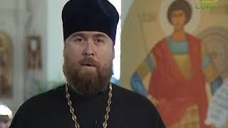 Купелька. Святой великомученик Георгий