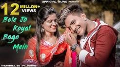 Bole Jo koyal Bago Mein Yaad Piya Ki Aane Lagi | Guru & Nishu | Cute Love Story | Chudi Jo Khanki