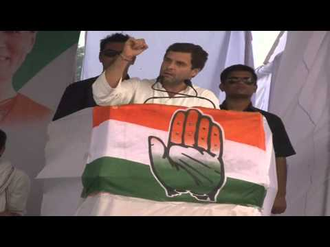 Rahul Gandhi's address at a public rally in Salempur, Deoria UP on Oct 30, 2013