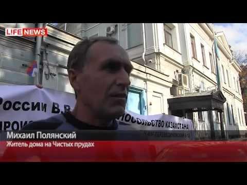 Посольство казахстана - мошенники и воры