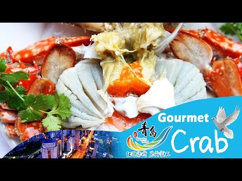 【Qingdao Gourmet】Good place for eating crabs in Qingdao