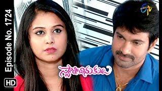 Swathi Chinukulu | 12th March 2019 | Full Episode No 1724 | ETV Telugu
