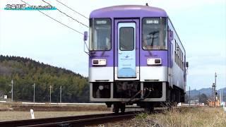 全面展望 【北条鉄道 13.6㎞の旅】 北条町→粟生 往復