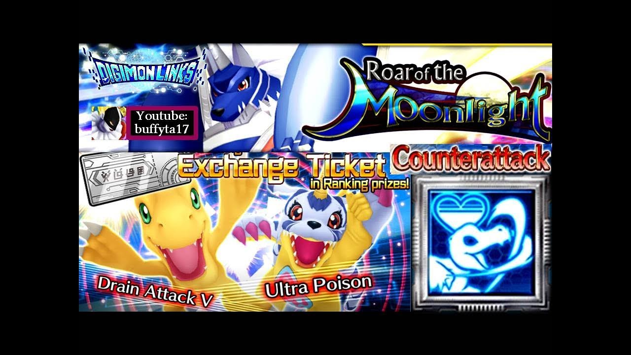 Digimon Links - Roar of the Moonlight Event