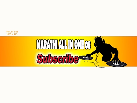 Marathi All In One08