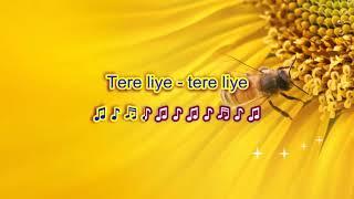 Bhanware Ki Gunjan - Kal Aaj aur Kal - Karaoke highlighted lyrics