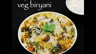 hyderabadi vegetable biryani recipe   veg biryani recipe