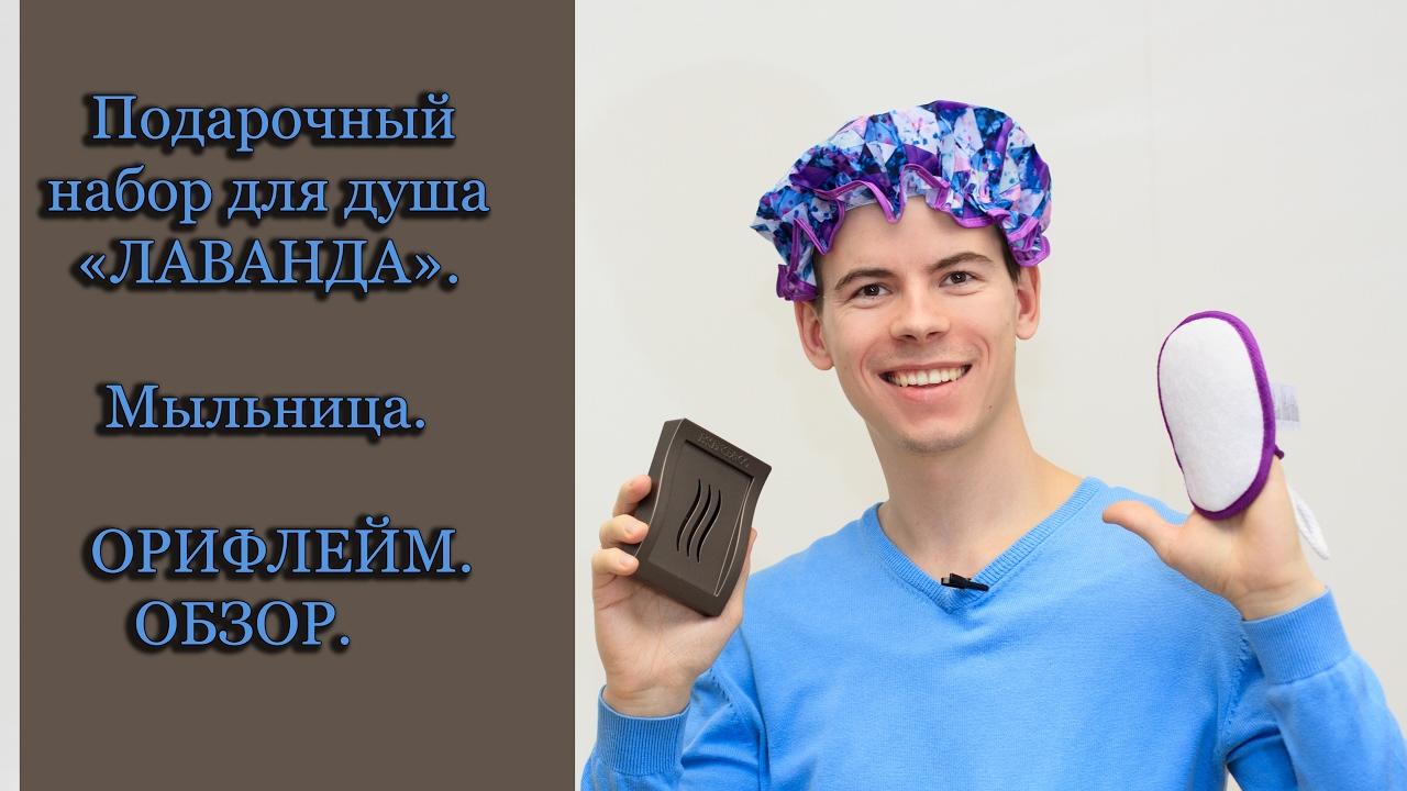шапочка для душа фото