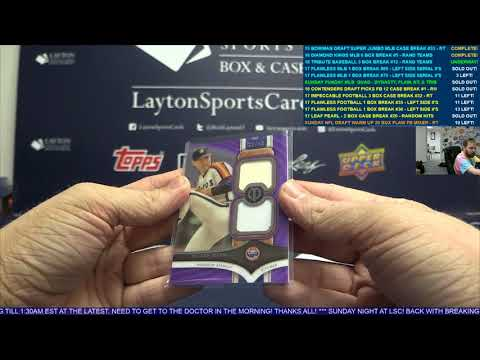 2018 Topps Tribute Baseball Hobby 3 Box Break #12 – RANDOM TEAMS
