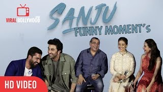 SANJU Back 2 Back Funny Moment | Ranbir Kapoor, Sonam Kapoor, Entire Cast | GRAND Trailer Launch