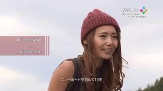 【THE M-宮崎郁美シグネチャームービー-】teaser POTENTIAL MOVIE