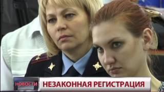 Резиновые квартиры Новости GuberniaTV