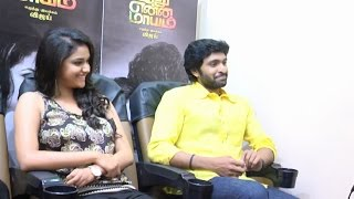 Vikram Prabhu and Keerthi Suresh face  Rapid Fire Questions | Idhu Enna Maayam Interview