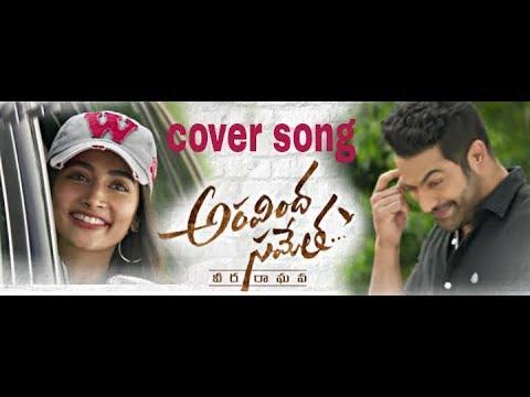 Anaganaganaga lyrical video cover song | aravindhasametha | jr |Pooja Hegde|zee music South|