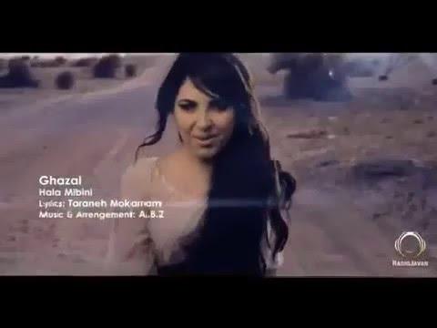 Ghazal Sadat- Hala Mebini  ( Afghan Music 2016)