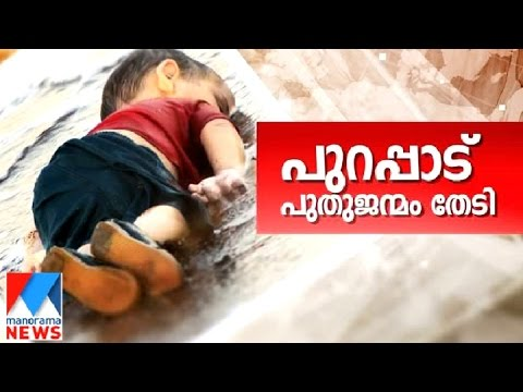 The politics of the Syrian refugee crisis | Manorama News