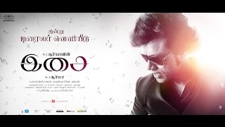 ISAI - Trailer | Isai Songs