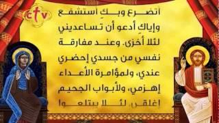 صـلاة الغــروب ج3
