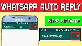 Enable AutoReply On Whatsapp New Hidden Super Secret Trick 2018 कोई नहीं जानता एकदम नया