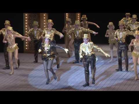 Première de Singin' in the Rain au Grand Palais