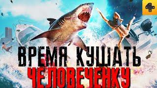 Во что поиграть в мае: Ворох русских игр, GTA про акулу, ATOM RPG Trudograd и многое другое