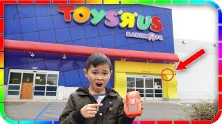 toys r us song
