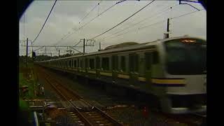 物井駅を通過する総武線エアーポート快速 217 系